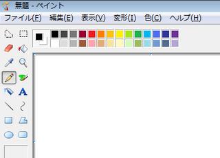 paint1.png