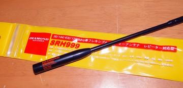 RH999_1.jpg