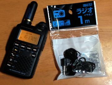 earphone0.jpg