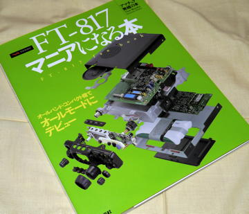 FT817book